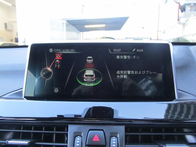 大阪BMW BPS吹田店より品質の高い商品をお届けいたします!遠方からも沢山のお問い合わせを頂いています。是非、一度お問い合わせ下さいませ!!