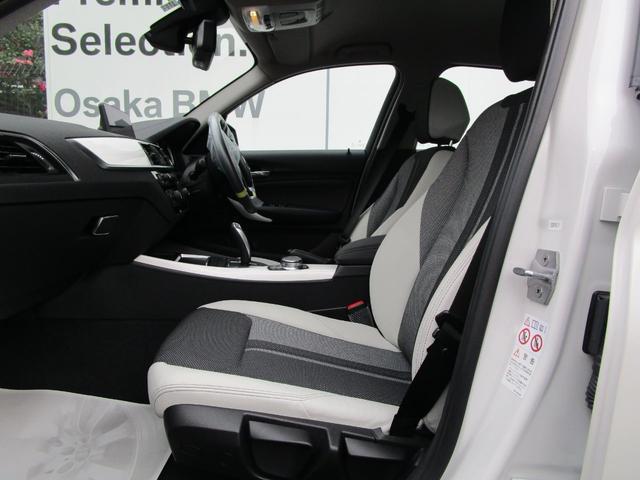 118d スタイル 弊社下取1オーナー LEDライト アクティブクルーズコントロール 電動シート 純正HDDナビ Bluetooth 衝突軽減システム 純正ドライブレコーダー前後 オートライト パーキングアシスト(20枚目)