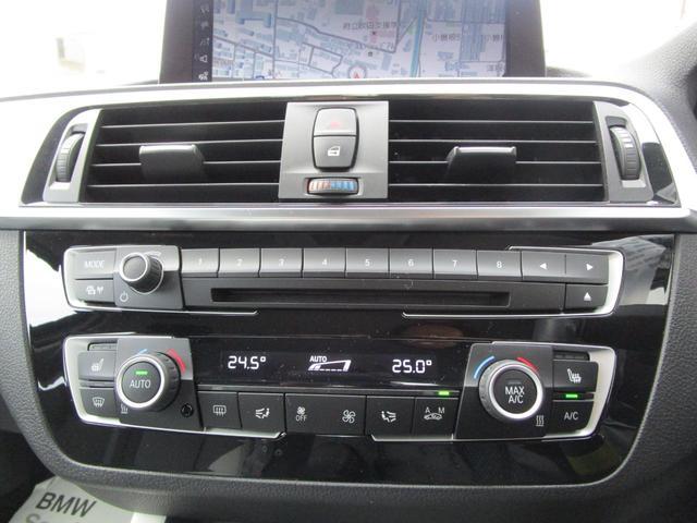 118d スタイル 弊社下取1オーナー LEDライト アクティブクルーズコントロール 電動シート 純正HDDナビ Bluetooth 衝突軽減システム 純正ドライブレコーダー前後 オートライト パーキングアシスト(25枚目)