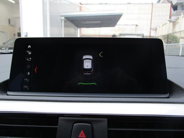 118d スタイル 弊社下取1オーナー LEDライト アクティブクルーズコントロール 電動シート 純正HDDナビ Bluetooth 衝突軽減システム 純正ドライブレコーダー前後 オートライト パーキングアシスト(29枚目)
