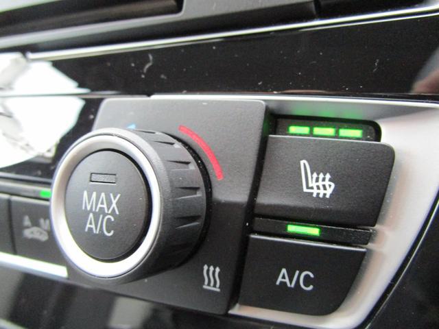 118d スタイル 弊社下取1オーナー LEDライト アクティブクルーズコントロール 電動シート 純正HDDナビ Bluetooth 衝突軽減システム 純正ドライブレコーダー前後 オートライト パーキングアシスト(31枚目)