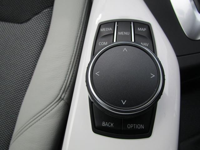 118d スタイル 弊社下取1オーナー LEDライト アクティブクルーズコントロール 電動シート 純正HDDナビ Bluetooth 衝突軽減システム 純正ドライブレコーダー前後 オートライト パーキングアシスト(32枚目)