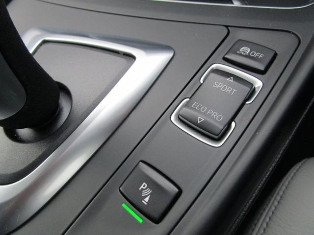 118d スタイル 弊社下取1オーナー LEDライト アクティブクルーズコントロール 電動シート 純正HDDナビ Bluetooth 衝突軽減システム 純正ドライブレコーダー前後 オートライト パーキングアシスト(33枚目)