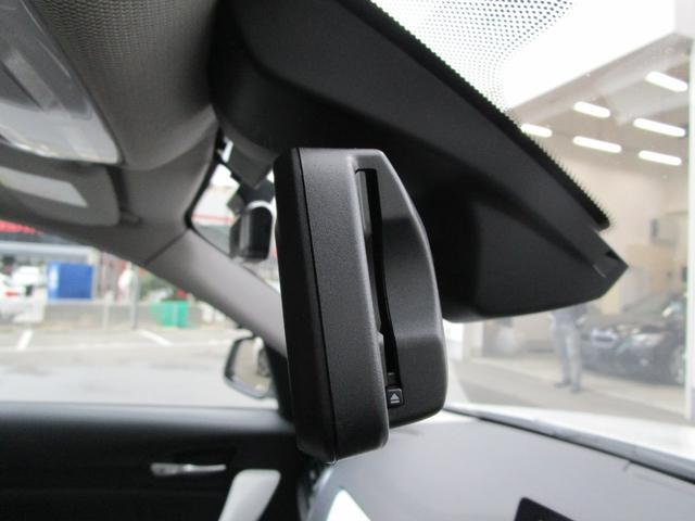 118d スタイル 弊社下取1オーナー LEDライト アクティブクルーズコントロール 電動シート 純正HDDナビ Bluetooth 衝突軽減システム 純正ドライブレコーダー前後 オートライト パーキングアシスト(35枚目)