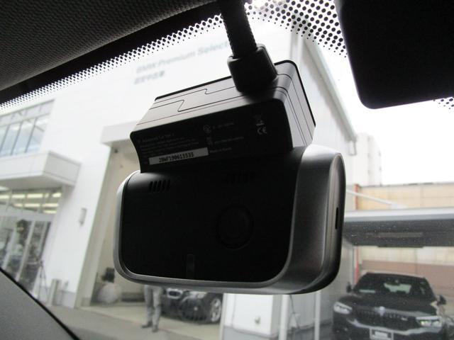 118d スタイル 弊社下取1オーナー LEDライト アクティブクルーズコントロール 電動シート 純正HDDナビ Bluetooth 衝突軽減システム 純正ドライブレコーダー前後 オートライト パーキングアシスト(36枚目)