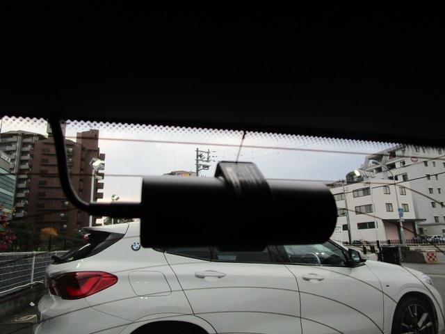 118d スタイル 弊社下取1オーナー LEDライト アクティブクルーズコントロール 電動シート 純正HDDナビ Bluetooth 衝突軽減システム 純正ドライブレコーダー前後 オートライト パーキングアシスト(37枚目)