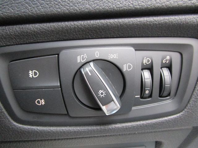 118d スタイル 弊社下取1オーナー LEDライト アクティブクルーズコントロール 電動シート 純正HDDナビ Bluetooth 衝突軽減システム 純正ドライブレコーダー前後 オートライト パーキングアシスト(38枚目)
