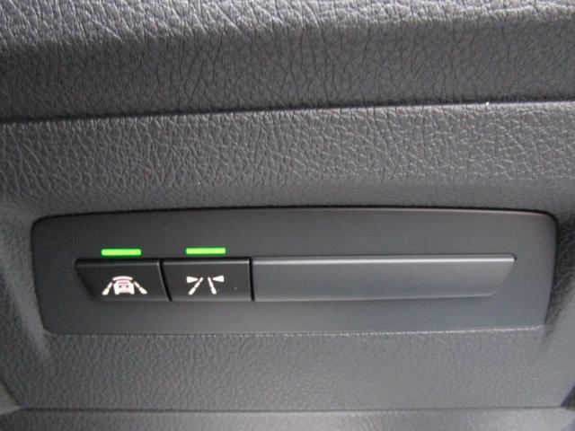 118d スタイル 弊社下取1オーナー LEDライト アクティブクルーズコントロール 電動シート 純正HDDナビ Bluetooth 衝突軽減システム 純正ドライブレコーダー前後 オートライト パーキングアシスト(39枚目)