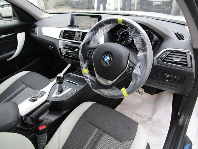 118d スタイル 弊社下取1オーナー LEDライト アクティブクルーズコントロール 電動シート 純正HDDナビ Bluetooth 衝突軽減システム 純正ドライブレコーダー前後 オートライト パーキングアシスト(58枚目)