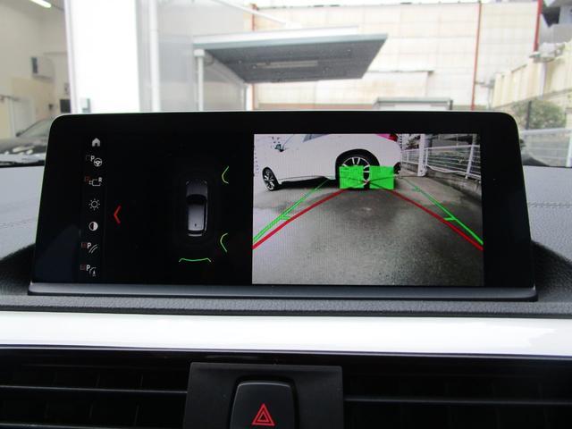 118d スタイル 弊社下取1オーナー LEDライト アクティブクルーズコントロール 電動シート 純正HDDナビ Bluetooth 衝突軽減システム 純正ドライブレコーダー前後 オートライト パーキングアシスト(74枚目)