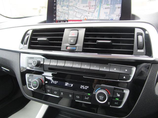 118d スタイル 弊社下取1オーナー LEDライト アクティブクルーズコントロール 電動シート 純正HDDナビ Bluetooth 衝突軽減システム 純正ドライブレコーダー前後 オートライト パーキングアシスト(75枚目)