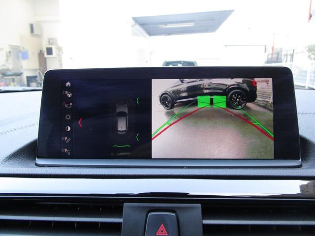 118i Mスポーツ エディションシャドー 弊社下取ワンオーナー ブラックレザー シートヒーター アップグレードパッケージ アクティブクルーズコントロール 8.8インチ純正HDDナビ 純正18インチAW LEDヘッドライト(9枚目)