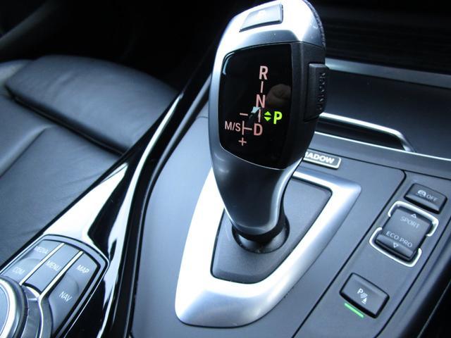 118i Mスポーツ エディションシャドー 弊社下取ワンオーナー ブラックレザー シートヒーター アップグレードパッケージ アクティブクルーズコントロール 8.8インチ純正HDDナビ 純正18インチAW LEDヘッドライト(11枚目)