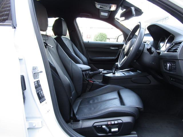 118i Mスポーツ エディションシャドー 弊社下取ワンオーナー ブラックレザー シートヒーター アップグレードパッケージ アクティブクルーズコントロール 8.8インチ純正HDDナビ 純正18インチAW LEDヘッドライト(13枚目)
