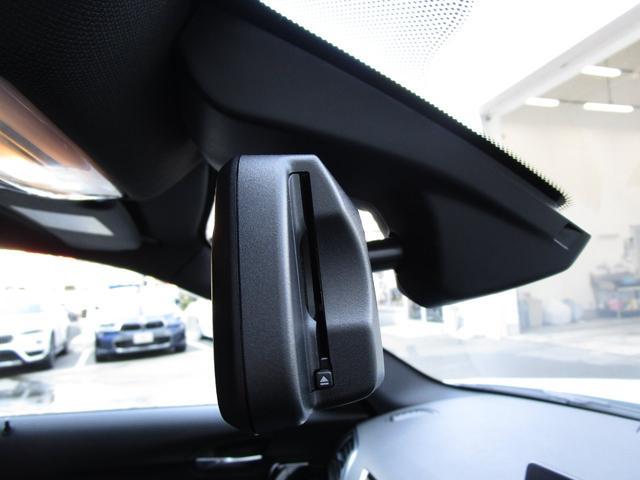 118i Mスポーツ エディションシャドー 弊社下取ワンオーナー ブラックレザー シートヒーター アップグレードパッケージ アクティブクルーズコントロール 8.8インチ純正HDDナビ 純正18インチAW LEDヘッドライト(19枚目)