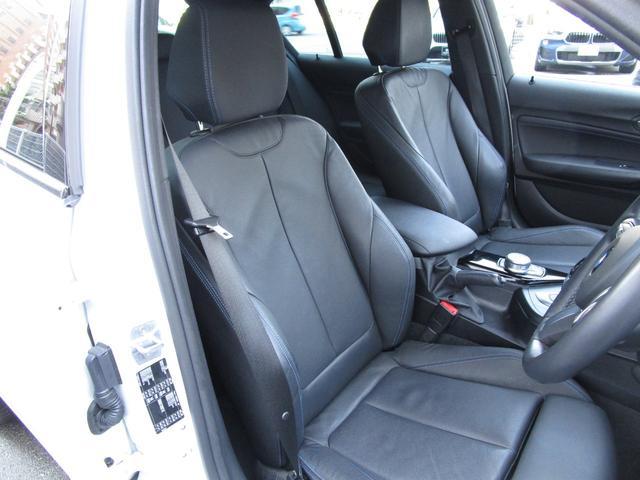 118i Mスポーツ エディションシャドー 弊社下取ワンオーナー ブラックレザー シートヒーター アップグレードパッケージ アクティブクルーズコントロール 8.8インチ純正HDDナビ 純正18インチAW LEDヘッドライト(31枚目)