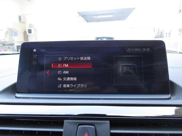 118i Mスポーツ エディションシャドー 弊社下取ワンオーナー ブラックレザー シートヒーター アップグレードパッケージ アクティブクルーズコントロール 8.8インチ純正HDDナビ 純正18インチAW LEDヘッドライト(50枚目)