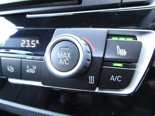 118i Mスポーツ エディションシャドー 弊社下取ワンオーナー ブラックレザー シートヒーター アップグレードパッケージ アクティブクルーズコントロール 8.8インチ純正HDDナビ 純正18インチAW LEDヘッドライト(51枚目)