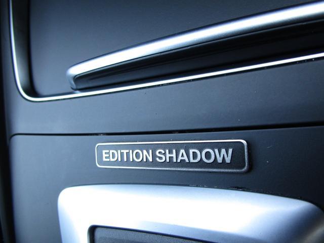 118i Mスポーツ エディションシャドー 弊社下取ワンオーナー ブラックレザー シートヒーター アップグレードパッケージ アクティブクルーズコントロール 8.8インチ純正HDDナビ 純正18インチAW LEDヘッドライト(52枚目)