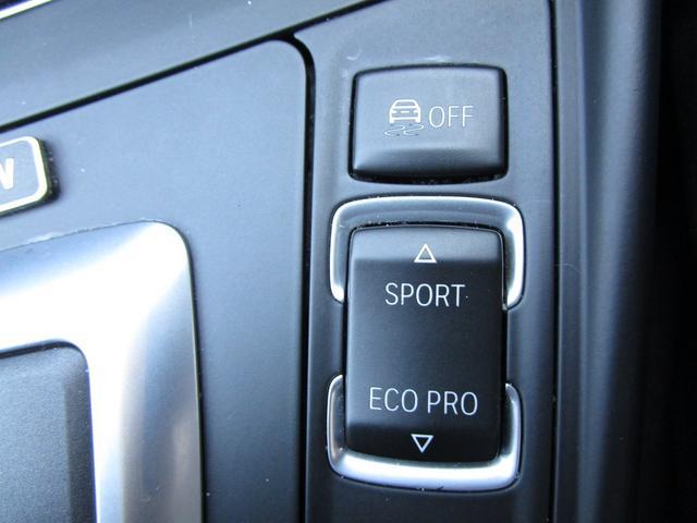118i Mスポーツ エディションシャドー 弊社下取ワンオーナー ブラックレザー シートヒーター アップグレードパッケージ アクティブクルーズコントロール 8.8インチ純正HDDナビ 純正18インチAW LEDヘッドライト(55枚目)
