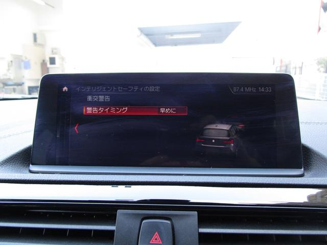 118i Mスポーツ エディションシャドー 弊社下取ワンオーナー ブラックレザー シートヒーター アップグレードパッケージ アクティブクルーズコントロール 8.8インチ純正HDDナビ 純正18インチAW LEDヘッドライト(56枚目)