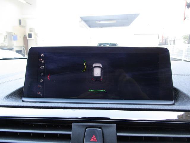 118i Mスポーツ エディションシャドー 弊社下取ワンオーナー ブラックレザー シートヒーター アップグレードパッケージ アクティブクルーズコントロール 8.8インチ純正HDDナビ 純正18インチAW LEDヘッドライト(58枚目)
