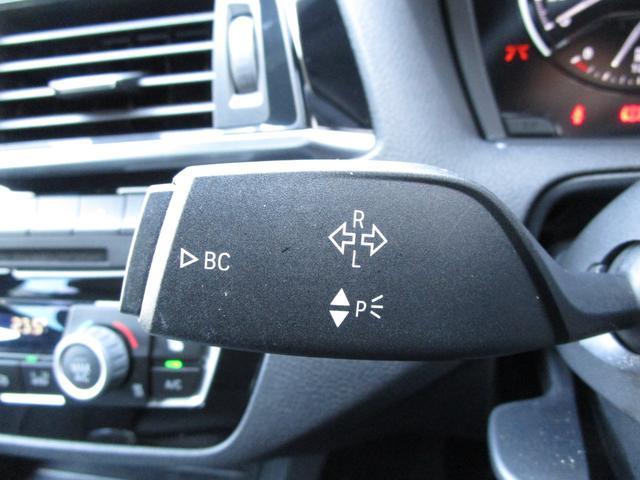 118i Mスポーツ エディションシャドー 弊社下取ワンオーナー ブラックレザー シートヒーター アップグレードパッケージ アクティブクルーズコントロール 8.8インチ純正HDDナビ 純正18インチAW LEDヘッドライト(62枚目)