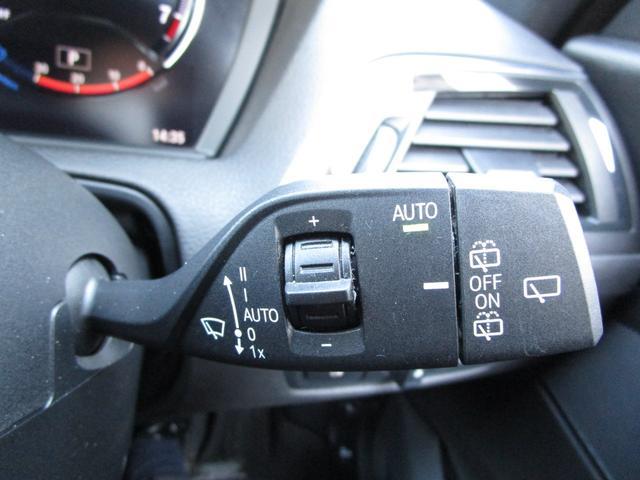118i Mスポーツ エディションシャドー 弊社下取ワンオーナー ブラックレザー シートヒーター アップグレードパッケージ アクティブクルーズコントロール 8.8インチ純正HDDナビ 純正18インチAW LEDヘッドライト(63枚目)