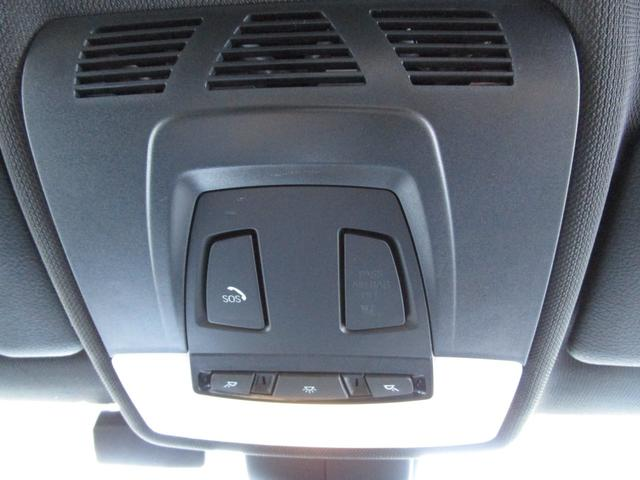 118i Mスポーツ エディションシャドー 弊社下取ワンオーナー ブラックレザー シートヒーター アップグレードパッケージ アクティブクルーズコントロール 8.8インチ純正HDDナビ 純正18インチAW LEDヘッドライト(65枚目)