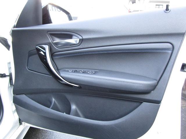 118i Mスポーツ エディションシャドー 弊社下取ワンオーナー ブラックレザー シートヒーター アップグレードパッケージ アクティブクルーズコントロール 8.8インチ純正HDDナビ 純正18インチAW LEDヘッドライト(66枚目)