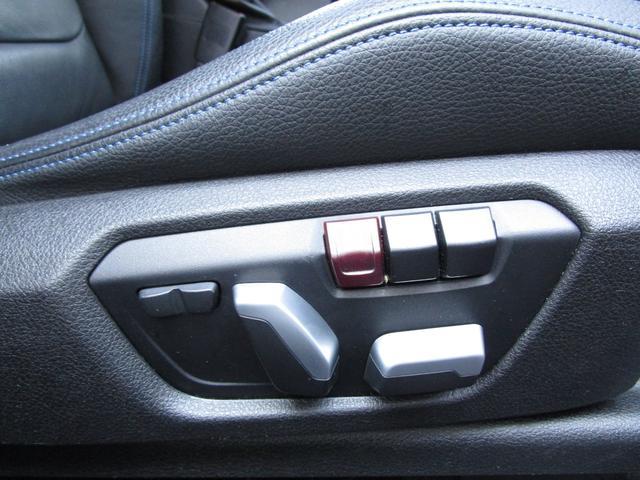 118i Mスポーツ エディションシャドー 弊社下取ワンオーナー ブラックレザー シートヒーター アップグレードパッケージ アクティブクルーズコントロール 8.8インチ純正HDDナビ 純正18インチAW LEDヘッドライト(67枚目)