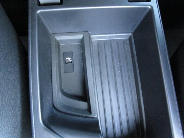118i Mスポーツ エディションシャドー 弊社下取ワンオーナー ブラックレザー シートヒーター アップグレードパッケージ アクティブクルーズコントロール 8.8インチ純正HDDナビ 純正18インチAW LEDヘッドライト(68枚目)
