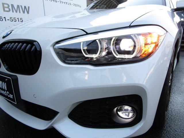 118i Mスポーツ エディションシャドー 弊社下取ワンオーナー ブラックレザー シートヒーター アップグレードパッケージ アクティブクルーズコントロール 8.8インチ純正HDDナビ 純正18インチAW LEDヘッドライト(71枚目)
