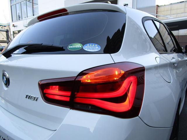 118i Mスポーツ エディションシャドー 弊社下取ワンオーナー ブラックレザー シートヒーター アップグレードパッケージ アクティブクルーズコントロール 8.8インチ純正HDDナビ 純正18インチAW LEDヘッドライト(75枚目)