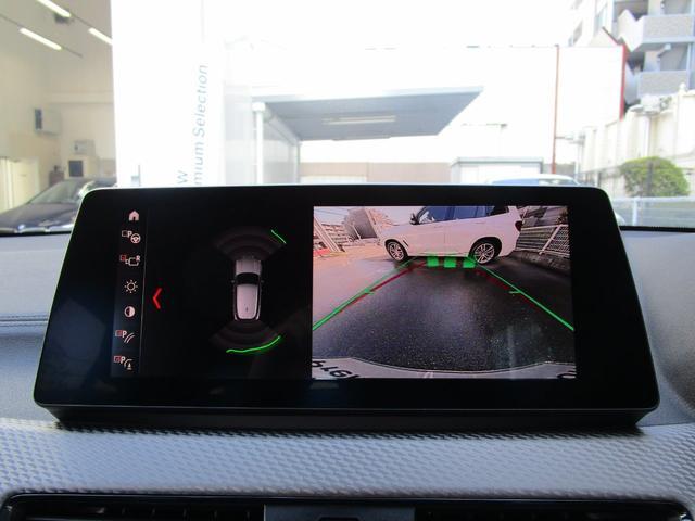 sDrive 18i MスポーツX ハイラインパック 弊社デモカー ハイラインパッケージ ブラックレザーシート アクティブクルーズコントロール 純正HDDナビ リアビューモニター フロントシートヒーター LEDヘッドライト 電動リアゲート(9枚目)