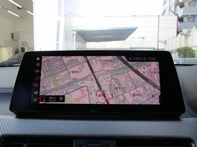 sDrive 18i MスポーツX ハイラインパック 弊社デモカー ハイラインパッケージ ブラックレザーシート アクティブクルーズコントロール 純正HDDナビ リアビューモニター フロントシートヒーター LEDヘッドライト 電動リアゲート(10枚目)