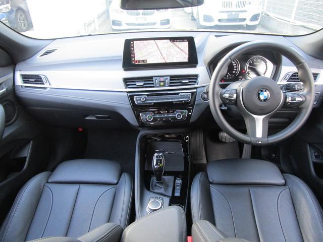 sDrive 18i MスポーツX ハイラインパック 弊社デモカー ハイラインパッケージ ブラックレザーシート アクティブクルーズコントロール 純正HDDナビ リアビューモニター フロントシートヒーター LEDヘッドライト 電動リアゲート(12枚目)