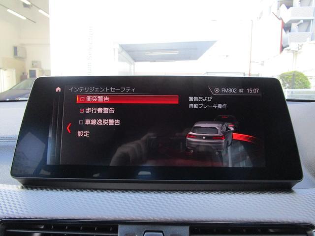 sDrive 18i MスポーツX ハイラインパック 弊社デモカー ハイラインパッケージ ブラックレザーシート アクティブクルーズコントロール 純正HDDナビ リアビューモニター フロントシートヒーター LEDヘッドライト 電動リアゲート(15枚目)