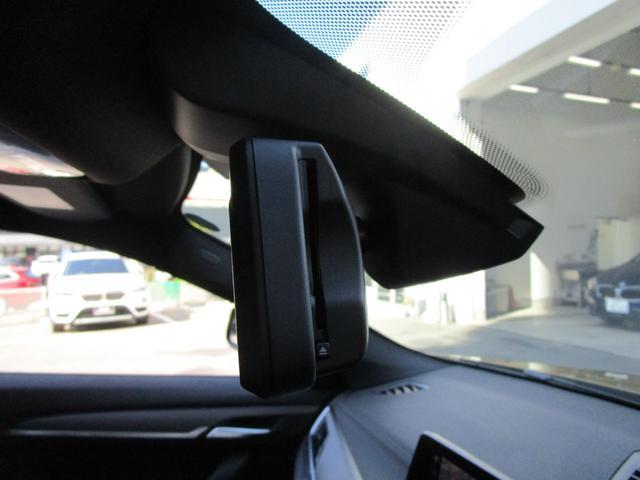 sDrive 18i MスポーツX ハイラインパック 弊社デモカー ハイラインパッケージ ブラックレザーシート アクティブクルーズコントロール 純正HDDナビ リアビューモニター フロントシートヒーター LEDヘッドライト 電動リアゲート(19枚目)