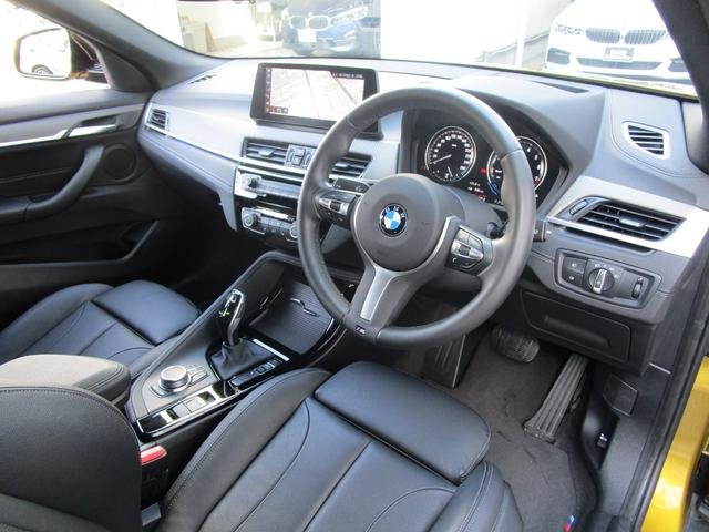 sDrive 18i MスポーツX ハイラインパック 弊社デモカー ハイラインパッケージ ブラックレザーシート アクティブクルーズコントロール 純正HDDナビ リアビューモニター フロントシートヒーター LEDヘッドライト 電動リアゲート(29枚目)
