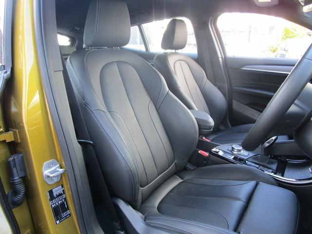 sDrive 18i MスポーツX ハイラインパック 弊社デモカー ハイラインパッケージ ブラックレザーシート アクティブクルーズコントロール 純正HDDナビ リアビューモニター フロントシートヒーター LEDヘッドライト 電動リアゲート(31枚目)