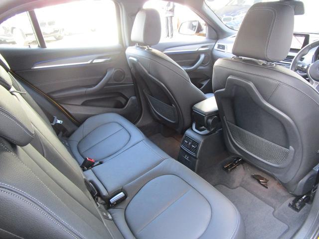 sDrive 18i MスポーツX ハイラインパック 弊社デモカー ハイラインパッケージ ブラックレザーシート アクティブクルーズコントロール 純正HDDナビ リアビューモニター フロントシートヒーター LEDヘッドライト 電動リアゲート(32枚目)