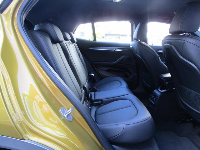 sDrive 18i MスポーツX ハイラインパック 弊社デモカー ハイラインパッケージ ブラックレザーシート アクティブクルーズコントロール 純正HDDナビ リアビューモニター フロントシートヒーター LEDヘッドライト 電動リアゲート(33枚目)