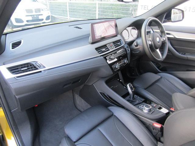 sDrive 18i MスポーツX ハイラインパック 弊社デモカー ハイラインパッケージ ブラックレザーシート アクティブクルーズコントロール 純正HDDナビ リアビューモニター フロントシートヒーター LEDヘッドライト 電動リアゲート(35枚目)