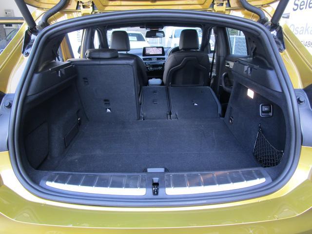 sDrive 18i MスポーツX ハイラインパック 弊社デモカー ハイラインパッケージ ブラックレザーシート アクティブクルーズコントロール 純正HDDナビ リアビューモニター フロントシートヒーター LEDヘッドライト 電動リアゲート(43枚目)