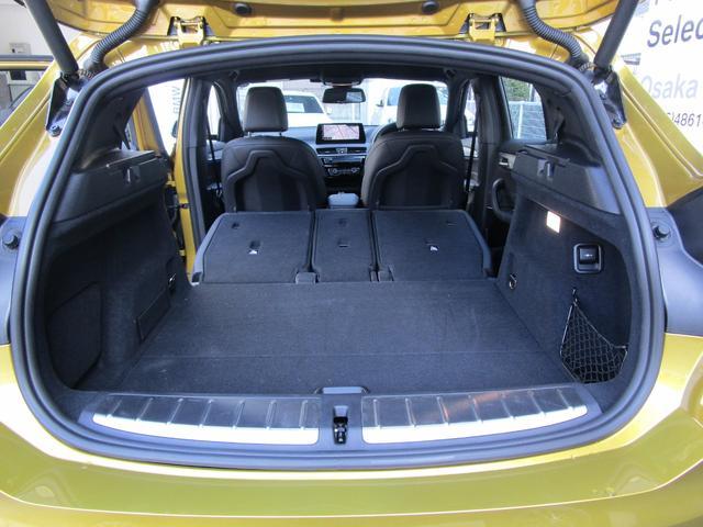 sDrive 18i MスポーツX ハイラインパック 弊社デモカー ハイラインパッケージ ブラックレザーシート アクティブクルーズコントロール 純正HDDナビ リアビューモニター フロントシートヒーター LEDヘッドライト 電動リアゲート(44枚目)