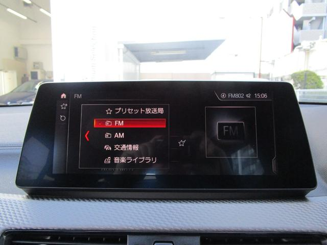 sDrive 18i MスポーツX ハイラインパック 弊社デモカー ハイラインパッケージ ブラックレザーシート アクティブクルーズコントロール 純正HDDナビ リアビューモニター フロントシートヒーター LEDヘッドライト 電動リアゲート(49枚目)