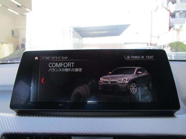 sDrive 18i MスポーツX ハイラインパック 弊社デモカー ハイラインパッケージ ブラックレザーシート アクティブクルーズコントロール 純正HDDナビ リアビューモニター フロントシートヒーター LEDヘッドライト 電動リアゲート(55枚目)