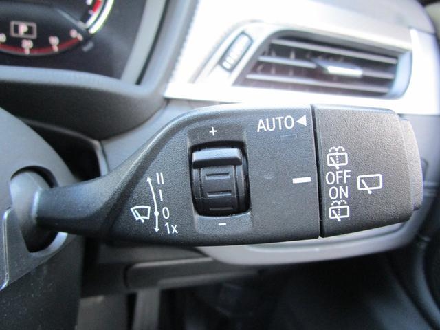 sDrive 18i MスポーツX ハイラインパック 弊社デモカー ハイラインパッケージ ブラックレザーシート アクティブクルーズコントロール 純正HDDナビ リアビューモニター フロントシートヒーター LEDヘッドライト 電動リアゲート(61枚目)