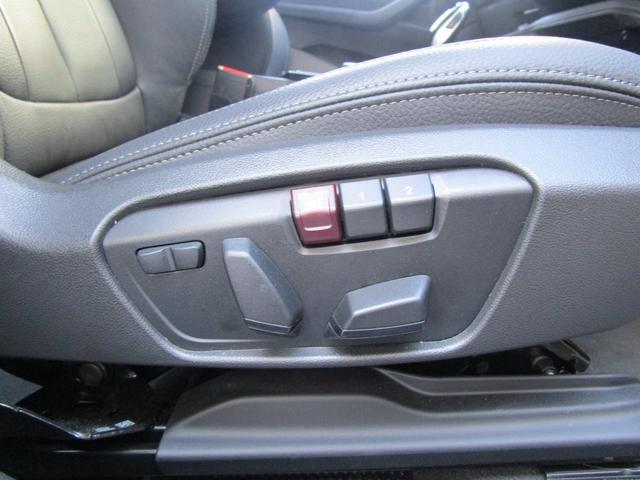 sDrive 18i MスポーツX ハイラインパック 弊社デモカー ハイラインパッケージ ブラックレザーシート アクティブクルーズコントロール 純正HDDナビ リアビューモニター フロントシートヒーター LEDヘッドライト 電動リアゲート(67枚目)